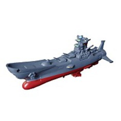 Space Battleship Statuette 30 Cm