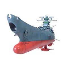Space Battleship Yamato 1500 Scale Model