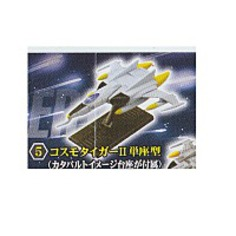 Specials Space Battleship Yamato Digital Grade