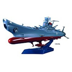 Star Blazers Argo Image Model Kit Space