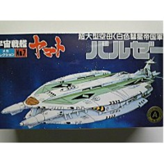 Specials Star Blazers Space Cruiser Yamato Baruze