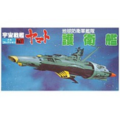 Specials Star Blazers Space Cruiser Yamato Edf