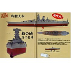 Super Mechanics Battleship Yamato 350