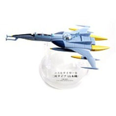 Yamato Ships Mechanical Collection