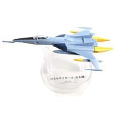 Specials Yamato Ships Mechanical Collection
